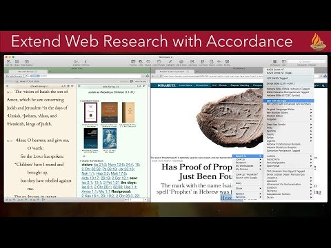 Accordance's Web Browser (Lighting the Lamp Video Podcast #161)