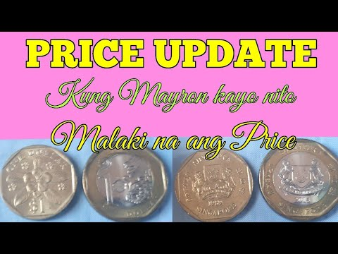Singapore Coin 2015 & 1989 One Dollar Value