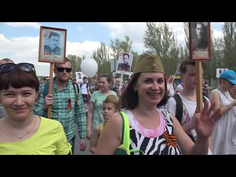 Праздник Победы - 9 мая * БЕССМЕРТНЫЙ ПОЛК * Тольятти - 2019