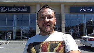 Lexus Almaty
