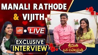 LIVE: Actress Manali Rathod andamp; Vijith Exclusive Interview | MLA Heroine Manali Interview