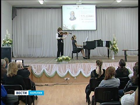 Конкурс исполнительского мастерства в Петрозаводске