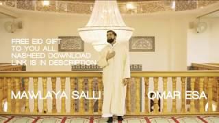 Mawlaya Salli   Omar Esa   Official Nasheed Video