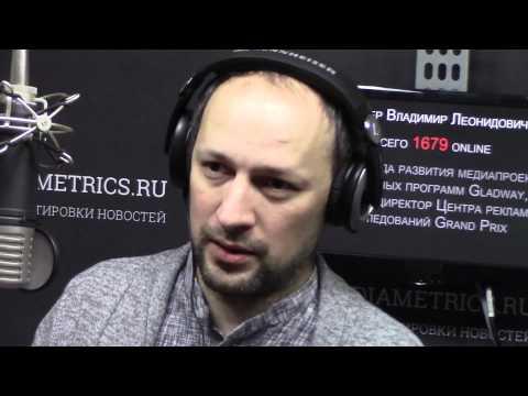 Интернет экономика - Социальная политика, социальное предпринимательство в России