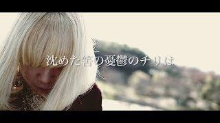 【MV】The BEG - ハローグッバイ -