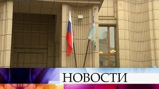 МИД РФ прокомментировал новые санкции против российских компаний, отдельных бизнесменов, чиновников.