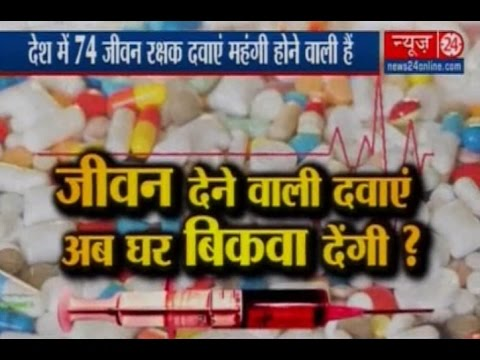 Government withdraws customs exemption on 74 drugs, prices to rise
