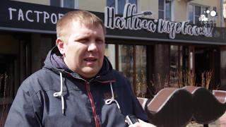 «Это мать Руси… красивый город, говорят» («Пароход Онлайн») Великий Новгород