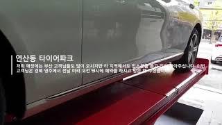 벤츠 E220 휠타이어 AMG휠교체 작업과정