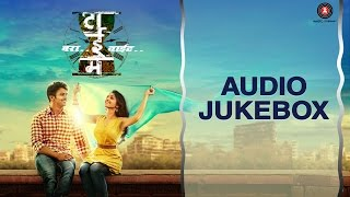 Time Bara Vait Audio Jukebox | Bhushan Pradhan & Nidhi Oza | Rajesh Murugesan