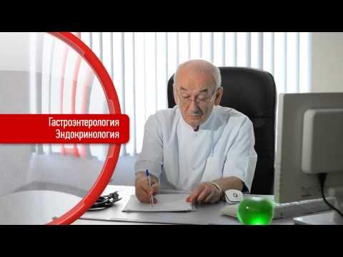 Медицинский центр Амати г Обнинск, пр-т Ленина, 104