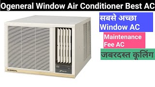 O-General Window AC Best Window AC 2020 o 39 general window ac AXGT18FHTC