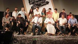 Kadhai Thiraikadhai Vasanam Iyakkam Music directors at Audio Launch