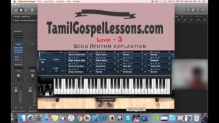 Tamil Gospel Skype Lessons  - Promo (Sample Lesson)