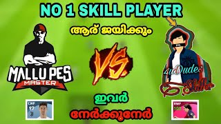 Match against India's No1 skill player @4u Dudes 🥶|| കളി ആര് ജയിക്കും 🤯
