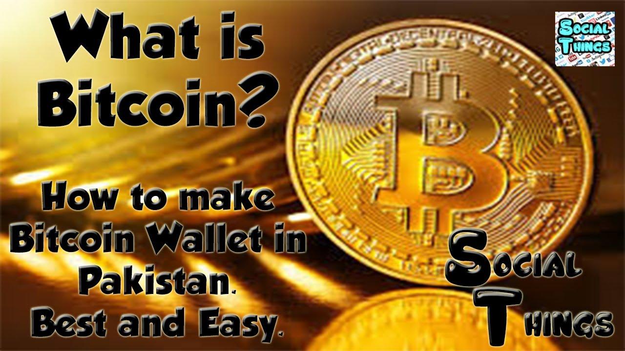 blockchain meaning in urdu