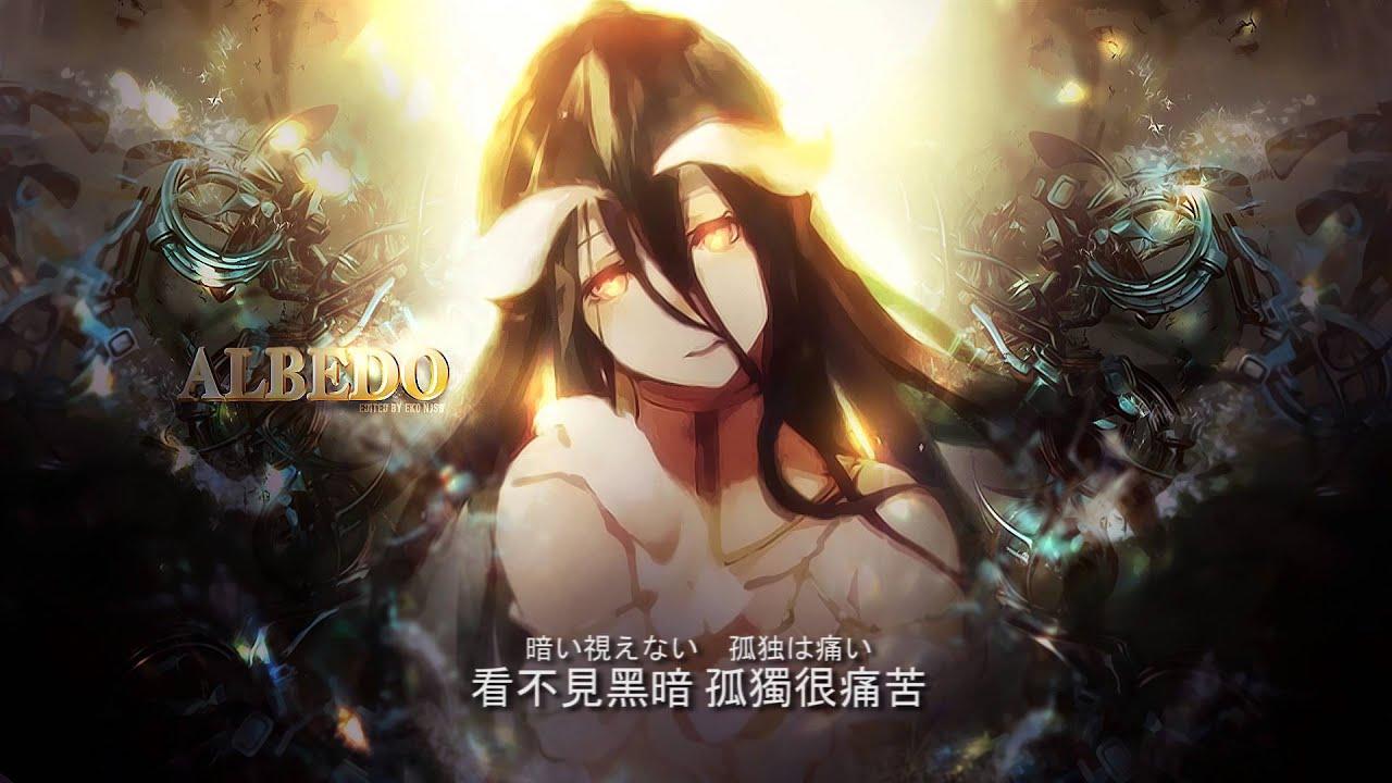 Download OVERLORD 「オーバーロード」《L.L.L》中日字幕
