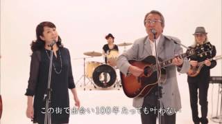 公式サイト http://www.universal-music.co.jp/four-saints 『たまには...
