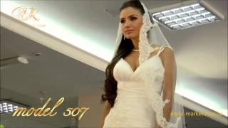 Нежное свадебное платье №507