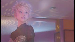 TWICE JAPAN 8th SINGLE『Kura Kura』Teaser CHAEYOUNG