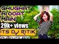 Ghunghat ki oat m DJ remix by Ritik Kumar exported on YouTube.