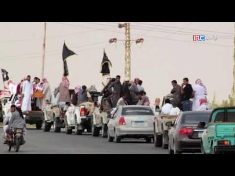 Egypt 'kills head of Islamic State's Sinai branch'