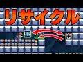 【マリオメーカー】POWリサイクルスピードランが絶妙に難しかった!!
