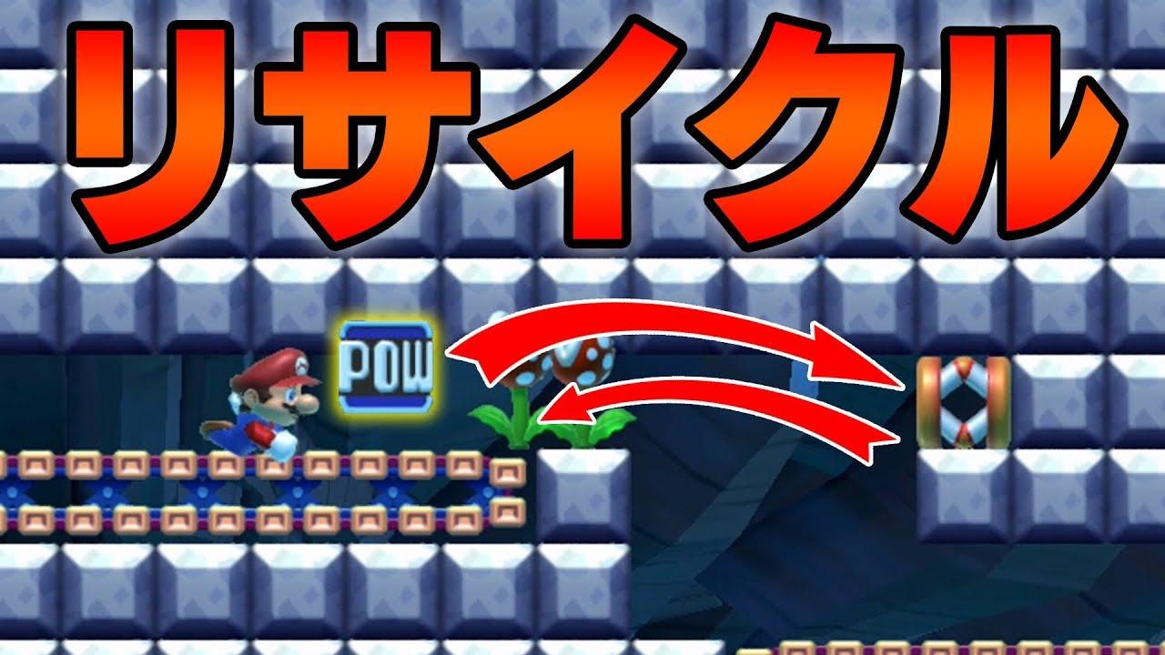 マリオ 3 スピード ラン