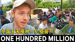 China Vaccinated ONE HUNDRED MILLION in 5 Days!? 中国五天接种一亿疫苗?! 🇨🇳 Unseen China