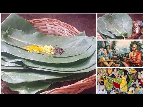 Ratha Saptami Story In Tamil/ரத சப்தமி கதை
