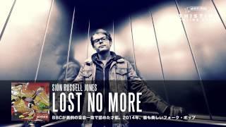 "Siôn Russell Jones - ""Lost No More"" アルバムダイジェスト"