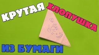 видео как сделать оригами из бумаги для начинающих
