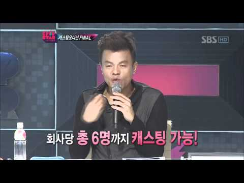 KPOPSTAR Ep9. SM Group - No One Knows