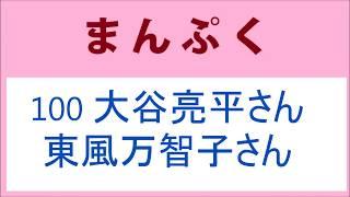 福子(安藤サクラ)はパーラー白薔薇で真一(大谷亮平)の再婚相手の本...