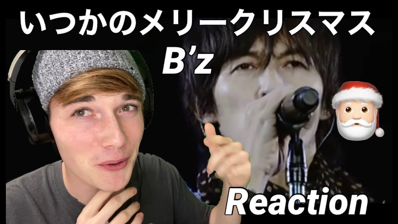 Download 『B'z / いつかのメリークリスマス』 イギリス人の反応|B'z Itsuka no Merry Chiristmas REACTION 外国人の反応 Live ver