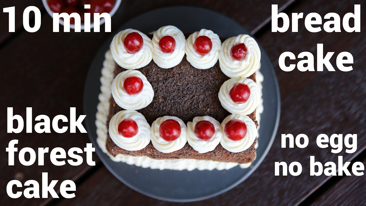 instant bread cake recipe - no oven   ब्रेड से केक बनाए   no bake black forest cake