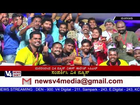 """Comedy Premier League Grand Final"" held at Sharada Vidyalaya Kodailbail in Mangaluru."