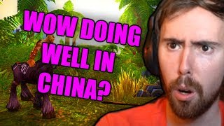 Asmongold Finds Out World Of Warcraft Is Doing Good In China