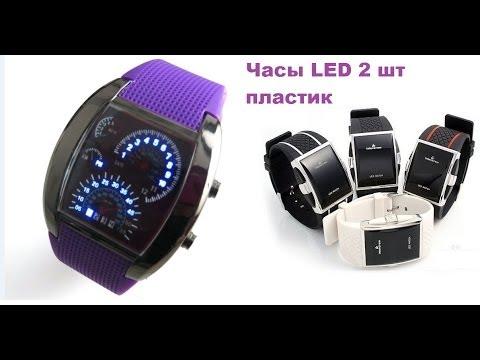 Посылка из Китая №92 с Aliexpress.com - Часы LED - 2 штуки - силиконовые - Очень модные