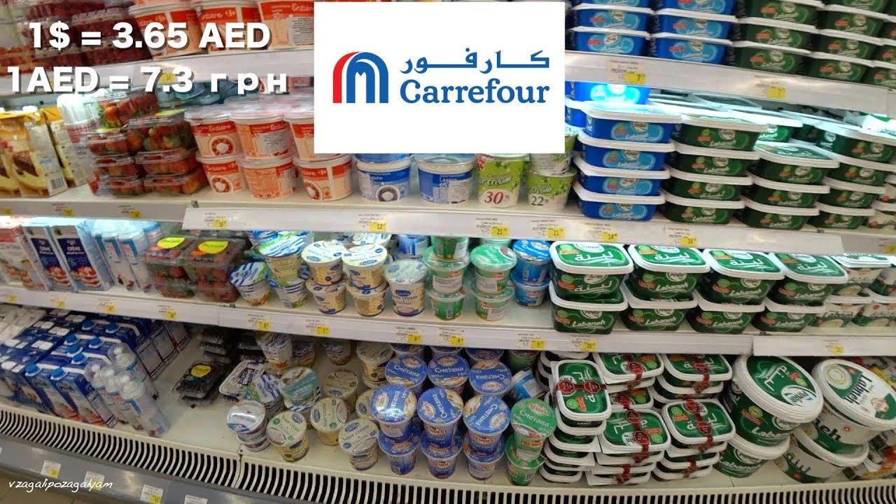 Дубай молл магазин продуктов плитка для ванной комнаты дубай
