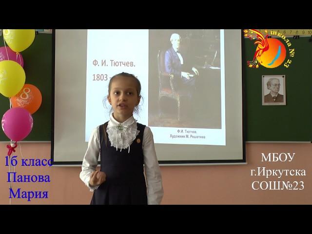 Изображение предпросмотра прочтения – МарияПанова читает произведение «Умом Россию не понять...» Ф.И.Тютчева