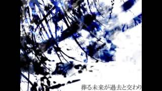 【Mawarine Shuu】+REVERSE 【UTAUカバー】