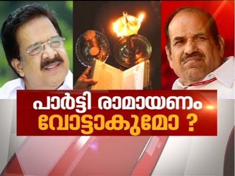 Political parties about observing Ramayana month in Kerala   News Hour 15 July 2018