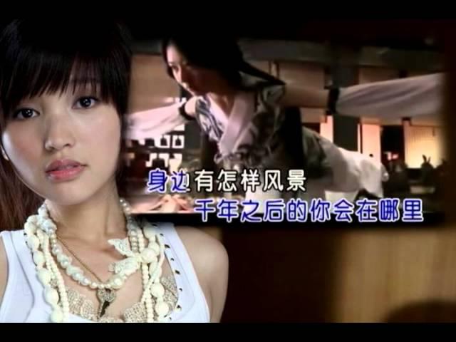 ???? Xing Yue Shen Hua ?? Jin sha [??/Cover]