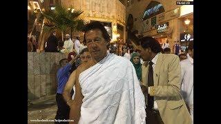 Imran Khan wife|Bushra Bibi in Makkah for Umrah|viral video