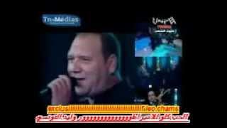 duo walid ettounsi w mounira hamdi:el7obbi kollou/EXCLUSIF leo chams