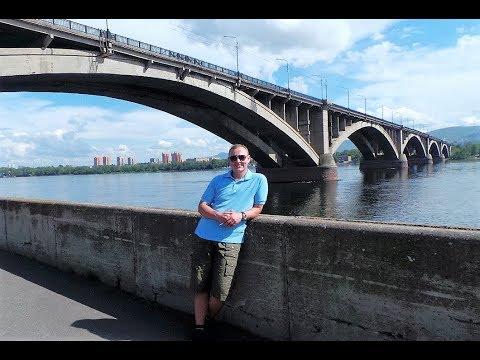 Прогулка по Красноярску летом
