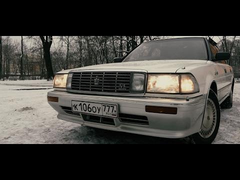 Toyota CROWN UZS131. Рама. Пневма. V8. Классика JDM на 1UZ-FE