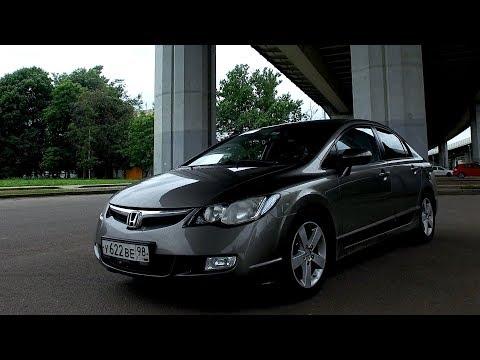 Покупка 10 летней Honda Civic, ценой под 500 тысяч ? Сумасшествие...или нет !