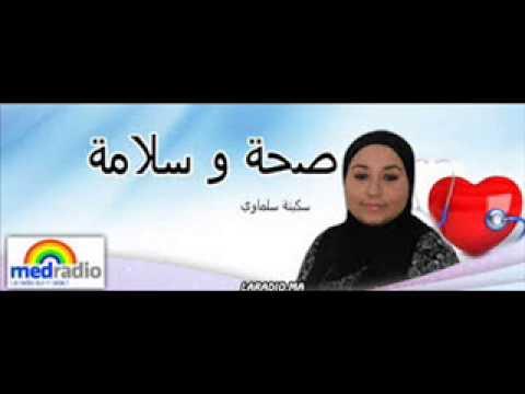 programmes seha o selama sur med radio 18/09/2014